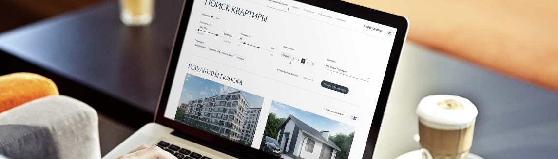 Выбираем формат сайта для ниши «Недвижимость»